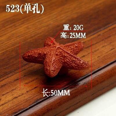 1 шт. морская серия полимерные ручки тянет ручка ящика шкафа и ручка для домашнего оборудования дверные ручки для мебели морская Морская звезда - Цвет: 523 starfish
