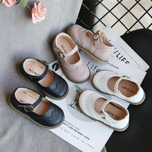 Spring Autumn Children Casual Flat Leather Shoes Fashion Kid