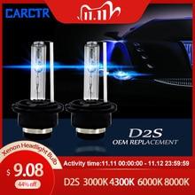 CARCTR 2 قطعة سيارة المصابيح الأمامية زينون كشافات HID 55 W D2S 3000 K 4300 K 5000 K 6000 K 8000 K 10000 K 12000 K 15000 K سيارة العلوي