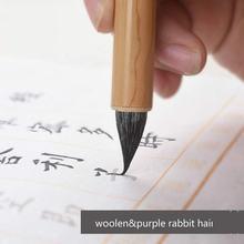 Кисть для каллиграфии ручка китайская краска шерстяные и фиолетовые