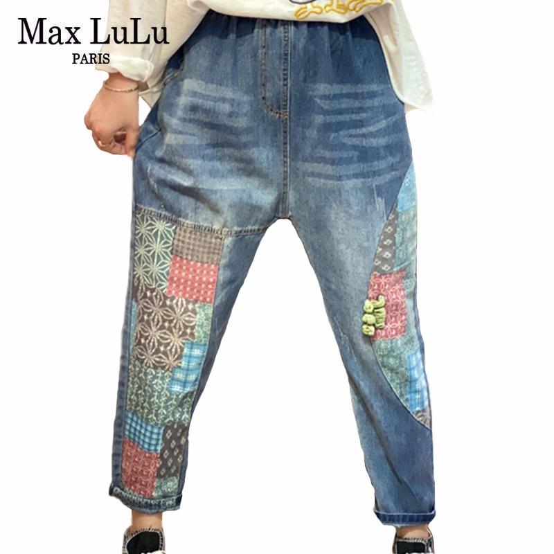 Max LuLu 2020 Spring Korean Style Ladies Loose Denim Trousers Women Patchwork Casual Jeans Female Elastic Harem Pants Plus Size