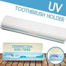 Портативный пластика с антибактериальным покрытием Перезаряжаемые UV светильник ультрафиолетового Зубная щётка Автоматический Дозатор зубной пасты стерилизатор Зубная щётка для чистки