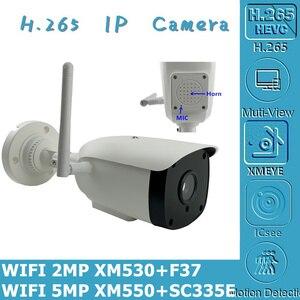 Image 1 - واي فاي لاسلكي 5MP 2MP 2592*1944 IP كاميرا مصغرة اتجاهين الصوت هيئة التصنيع العسكري المتكلم للرؤية الليلية IRC RTSP P2P المحمول 8 128G بطاقة SD صغيرة
