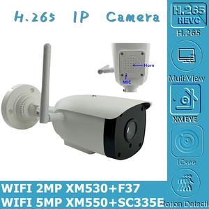 Image 1 - WIFI Wireless 5MP 2MP 2592*1944 IP Bullet Camera Two Way Audio MIC Speaker NightVision IRC RTSP P2P Mobile 8 128G Mini SD Card