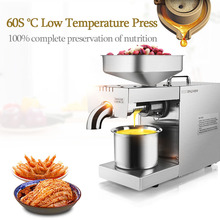 ZY-22A Small Household Oil Press Automatic Stainless Steel Sesame Oil Press Walnut Oil Press Peanut Self-pressing Machine sg30 1 edible peanut oil press machine high oil extraction rate labor saving stainless steel oil presser for household