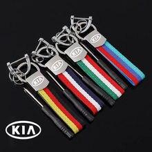 3Colors Leather belt Car Metal Key Chain Germany Italy Flag KeyChain KIA K3 K5 K7 9 Rio Ceed Stonic Sonet Forte Sorento magentis