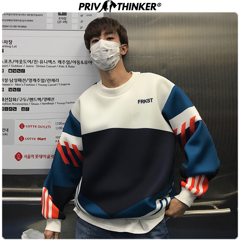 Privathinker Men Ulzzang Patchwork Hoodies 2020 Autumn Japan Streetwear Sweatshirts Harajuku Funny Print Autumn Hip Hop Hoodie