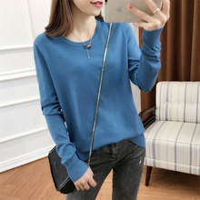 Spring And Autumn New Pullover Round-collar Sweater For Women Loose Lazy Korean Knitted Bottom Blouse O-neck Womens Winter
