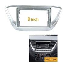 2 Din 9 дюймов автомобиль стерео радио DVD панель лицевая панель рамка отделка для Hyundai Solaris 2 Accent Verna 17-18