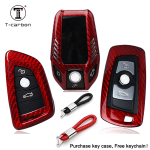 Чехол для автомобильного ключа из углеродного волокна, чехол для BMW E63 E64 F06 F12 F13 E65 E66 F01 F02 F25 F26 E70 F15 E71 F16 F80 F82