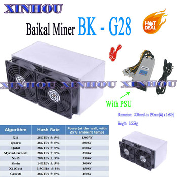 Newest Baikal BK-G28 28GH/S Asic miner With PSU  low consumption Support 8 Algorithms better than baikal X10 Z11 S9 M3 Z9 B7 A9