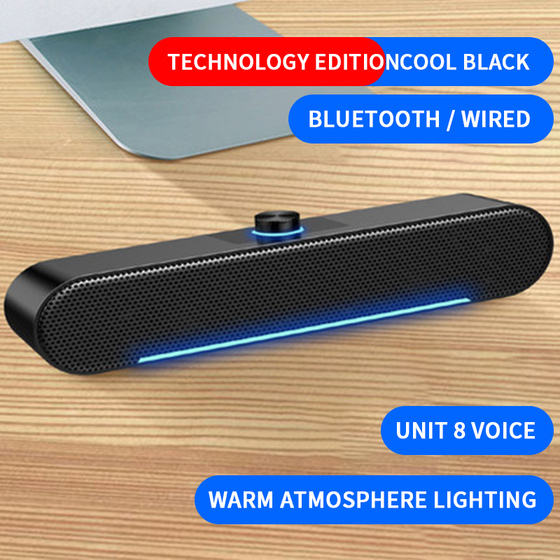 Bluetooth 5.0 3D Surround Soundbar Speaker Wired Computer Speakers Stereo Subwoofer Sound Bar For Laptop PC Theater TV Aux 3.5mm