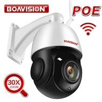 5MP POE cámara IP PTZ al aire libre WIFI 30X ZOOM impermeable Mini velocidad Domo CÁMARA DE humanos seguimiento automático de P2P cámara de seguridad CCTV