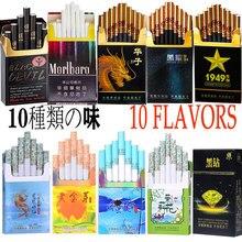 Venda quente 10 flavornews chá fumaça sabor misto homem e mulher cigarros de saúde não contêm nicotina e tabaco