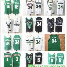 Милуоки Giannis Antetokounmpo Eric Bledsoe баскетбольные майки camiseta maillot