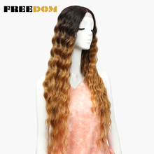 """FREEDOM 30"""" Lace Front Synthetic Wigs For Black Women Natural Long Wavy African American Wig Heat Resistant Fiber Middle Parting"""