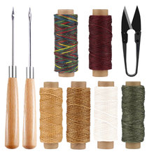 Imzay нитки для шитья кожи круглый вощеная нить набор рукоделия