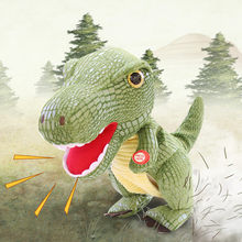 Electronic Roaring Dinosaur Robot Walking Toys Educational Toys Intelligent Stand Interactive Dragon Model Toy For Kids Gift(China)
