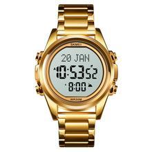 SKMEI Qibla Digital Watch Men's Qibla Time Reminder LED Stai