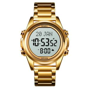SKMEI Qibla Digital Watch Men'