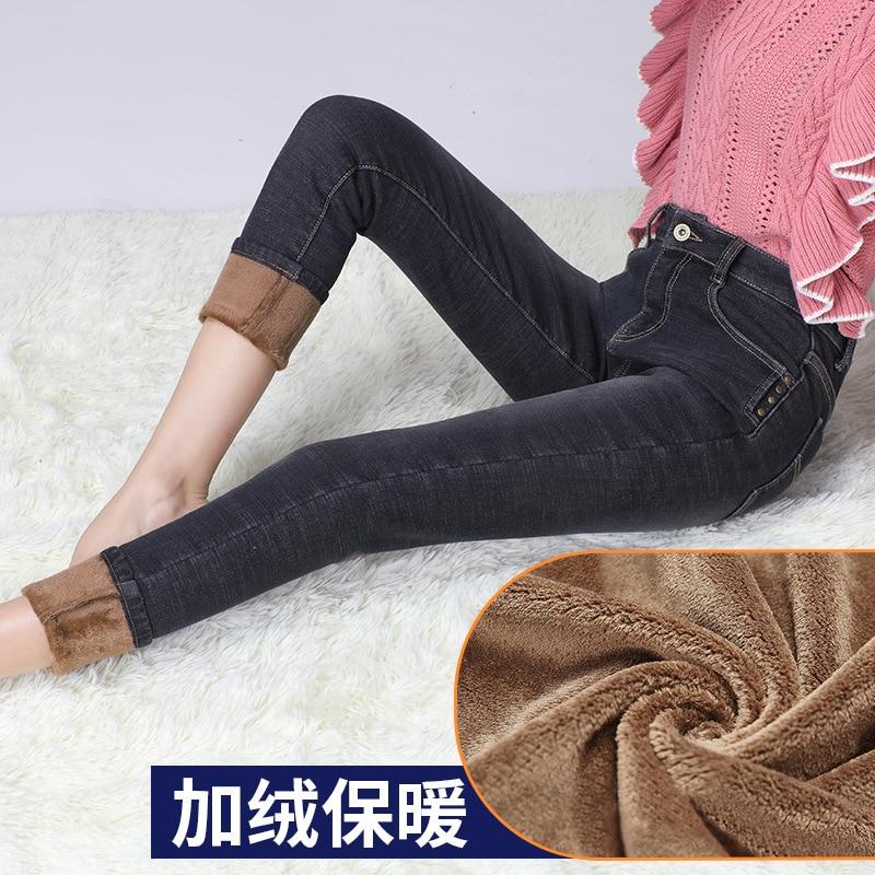 Photo Shoot Plus Velvet Jeans Women's Winter Skinny Pants Slim Fit Slimming Thick Warm Pants