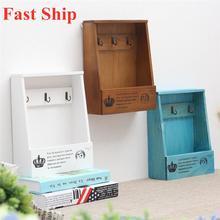 Retro duvara monte saklama kutusu ahşap kutu organizatör anahtar asma kancaları posta kutusu saklama kutusu küçük nesneler raf asılı sepet
