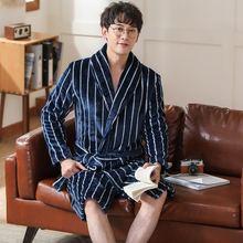 Зимний мужской банный халат xifer утепленная Фланелевая пижама