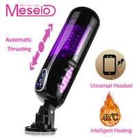 Meselo Automatic Heated Telescopic Rotating Voice Sex Machine Vagina Pussy Vibrator Sex Toys for Men Electric Male Masturbators