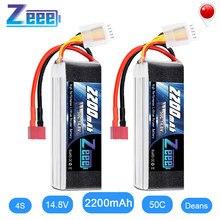 Zeee – batterie LiPo 4s, 14.8V, 2200mAh, 50c, avec prise dean, pour voiture radiocommandée, Drone, hélicoptère, bateau, avion, 2 unités
