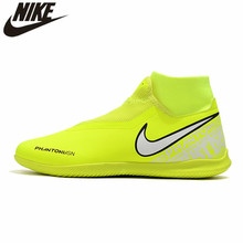 Nike Phantom Vison Academy DF IC 39-45 Football Cleats Boots Sneakers Men Indoor Soccer Shoes Zapatillas Deportivas Hombre 2019(China)