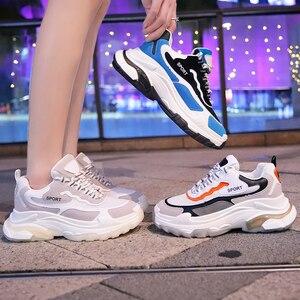 Image 5 - Mbr força mulheres chunky tênis 2020 plataforma de moda das senhoras marca cunhas sapatos casuais para mulher aumento da altura sapatos