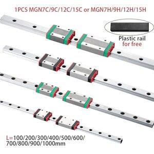 MGN7 MGN12 MGN15 MGN9 L 100 200 350 500 600 800mm miniature linear rail slide 1pcs MGN linear guide MGN carriage CNC 3D Printer(China)