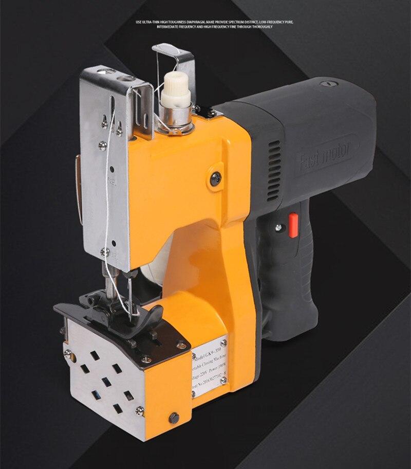 NEW220V/110 V GK9 350electric machine à coudre portable sac tissé sac de riz étanchéité presse express machine de conditionnement automatique - 2
