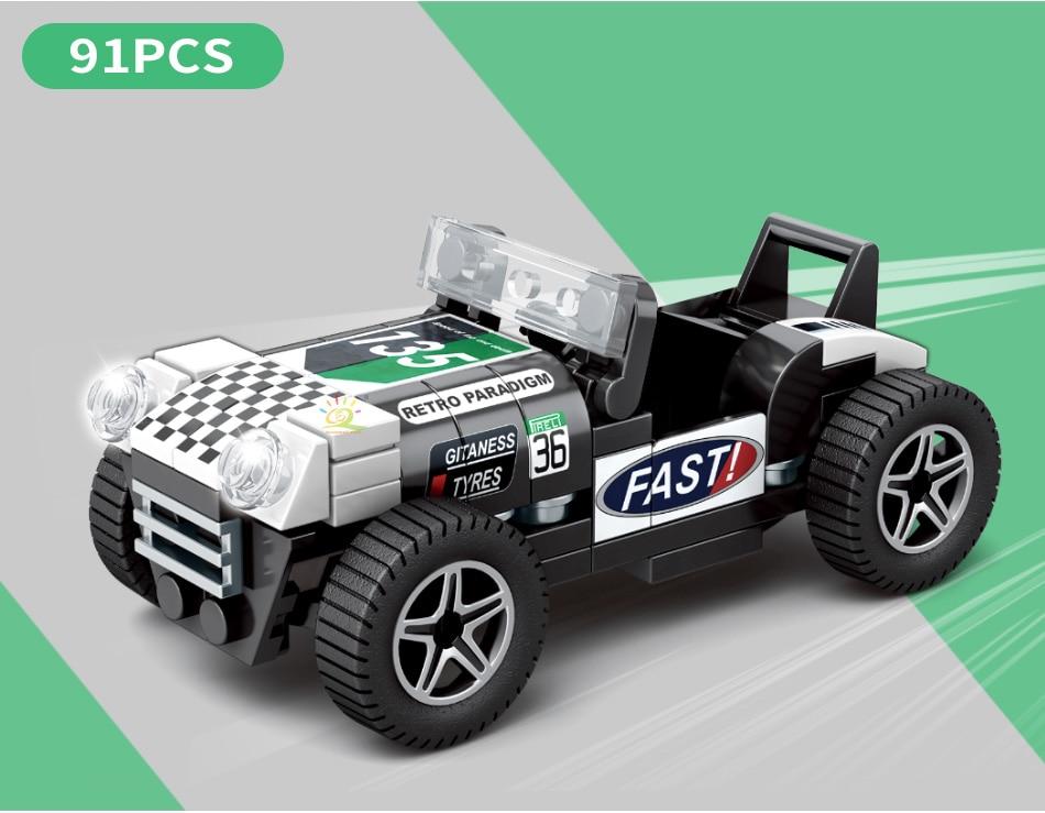 """конструктор huiqibao """"гоночные автомобили"""" 4 шт./компл. 4 в 1"""