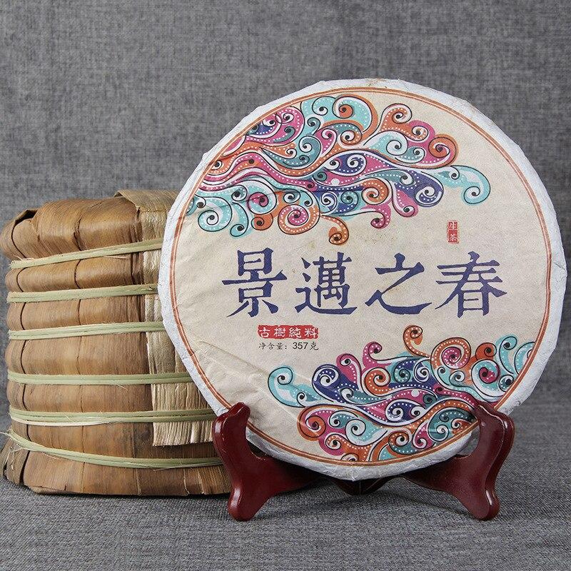 Jingmai Spring Arbor Pu'er Raw Tea Pure Material 357g Handmade Pu'er Tea Cake