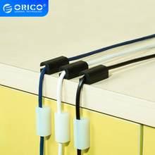 ORICO Kabel Veranstalter Draht Halter Clips Für Kopfhörer Desktop Maus Draht Telefon Kabel Organizer USB Lade Daten Kabel Wickler