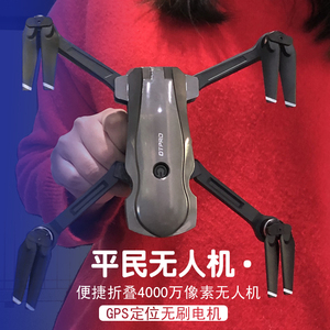 Image 2 - OTPRO mini Drone GPS 4K 1080P камера следуй за мной Quadcopter авто возврат FPV Dron Wifi ufo Вертолет игрушки VS F11 RPO H117S X9 K1