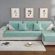 Nordic solid color waterproof sofa towel for living room seat