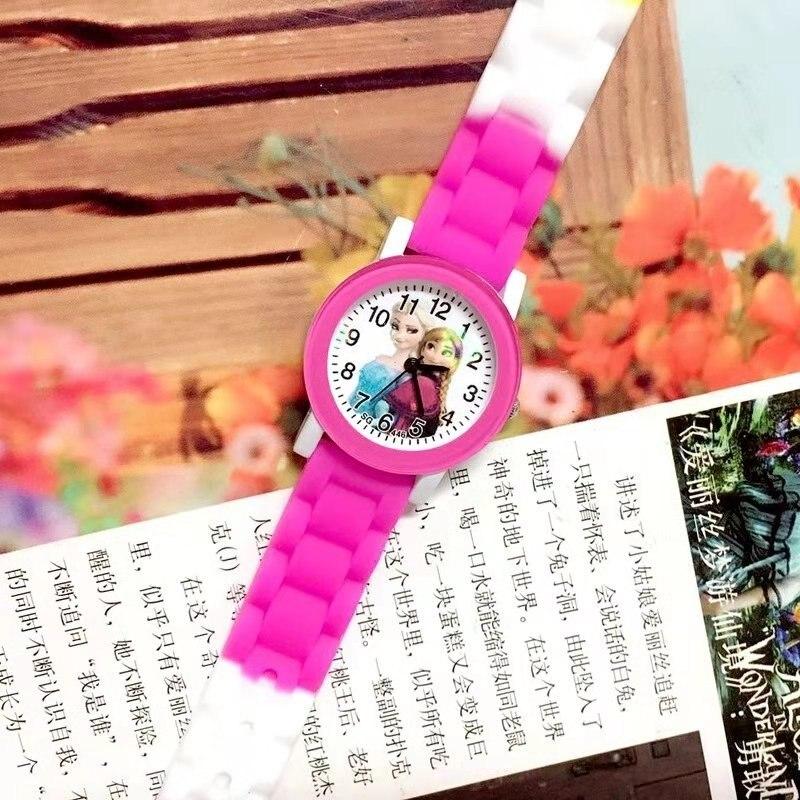 Aisha Children's Quartz Watch Girls Watch