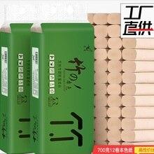 Новинка 48 шт. Туалетная рулонная бумага бамбуковое волокно ткань Ванная комната Туалетная бумага Абсорбирующая Антибактериальная извлекаемая лицевая ткань здоровье