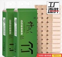 NEUE 48 stücke Wc Rollen Papier Bambus Faser Tissue Badezimmer Wc Papier Absorbent Antibakterielle Extrahierbaren Gesichts Tissue Gesundheit