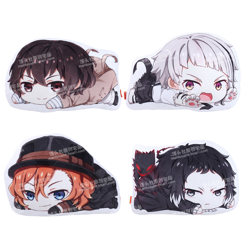 Anime Bungo Stray Dogs Dazai Osamu Cosplay Doll Cute Version Nakajima Atsushi Plush Stuffed Cushion Throw Pillow Toy
