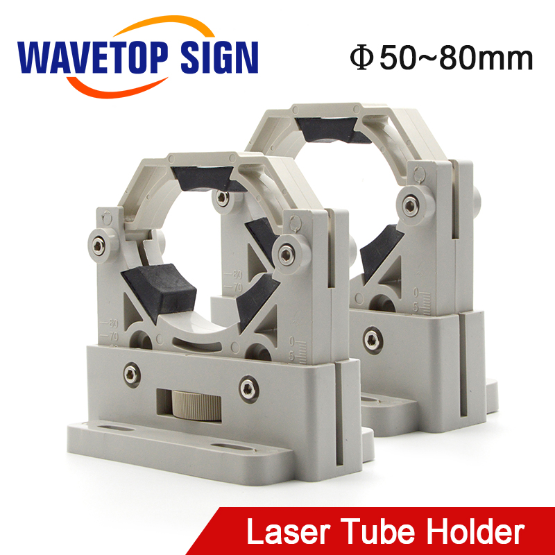 WaveTopSign CO2 Laser Tube Holder Support Adjust Dia.50-80mm Mount Flexible Plastic Support For CO2 Laser Engraving Machine