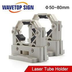 WaveTopSign CO2 rura laserowa wspornik do uchwytu regulacja Dia.50-80mm mocowanie elastyczne plastikowe wsparcie dla CO2 laserowa maszyna grawerująca
