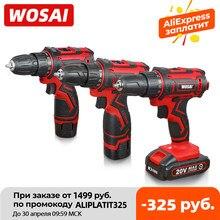 WOSAI 12V 16V 20V akülü matkap elektrikli tornavida Mini kablosuz elektrikli tornavida DC lityum-iyon pil 3/8 inç