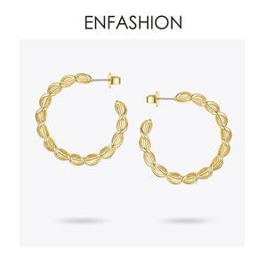 Image 3 - ENFASHION creux boucles doreilles pour femmes couleur or armure grand cercle cerceaux boucles doreilles mode bijoux en gros Pendientes E191138