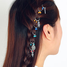 7/8 Pcs/set Retro Coin Colorful Beads Pendant Charms Rings Set Hair Clip Headband Accessories for Pierced Braid(China)