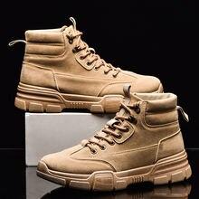 Замшевые кожаные ботинки мужские высокие Черные ботильоны высокого