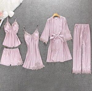 Женская атласная пижама, домашняя одежда из искусственного шелка с вышивкой, 5 шт.