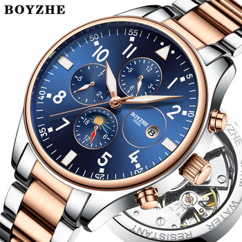 Men Automatic Mechanical Watch Fashion Casual Gold Luminous Stainless Steel  Military Sport Self-Wind Watches Relogio Masculino